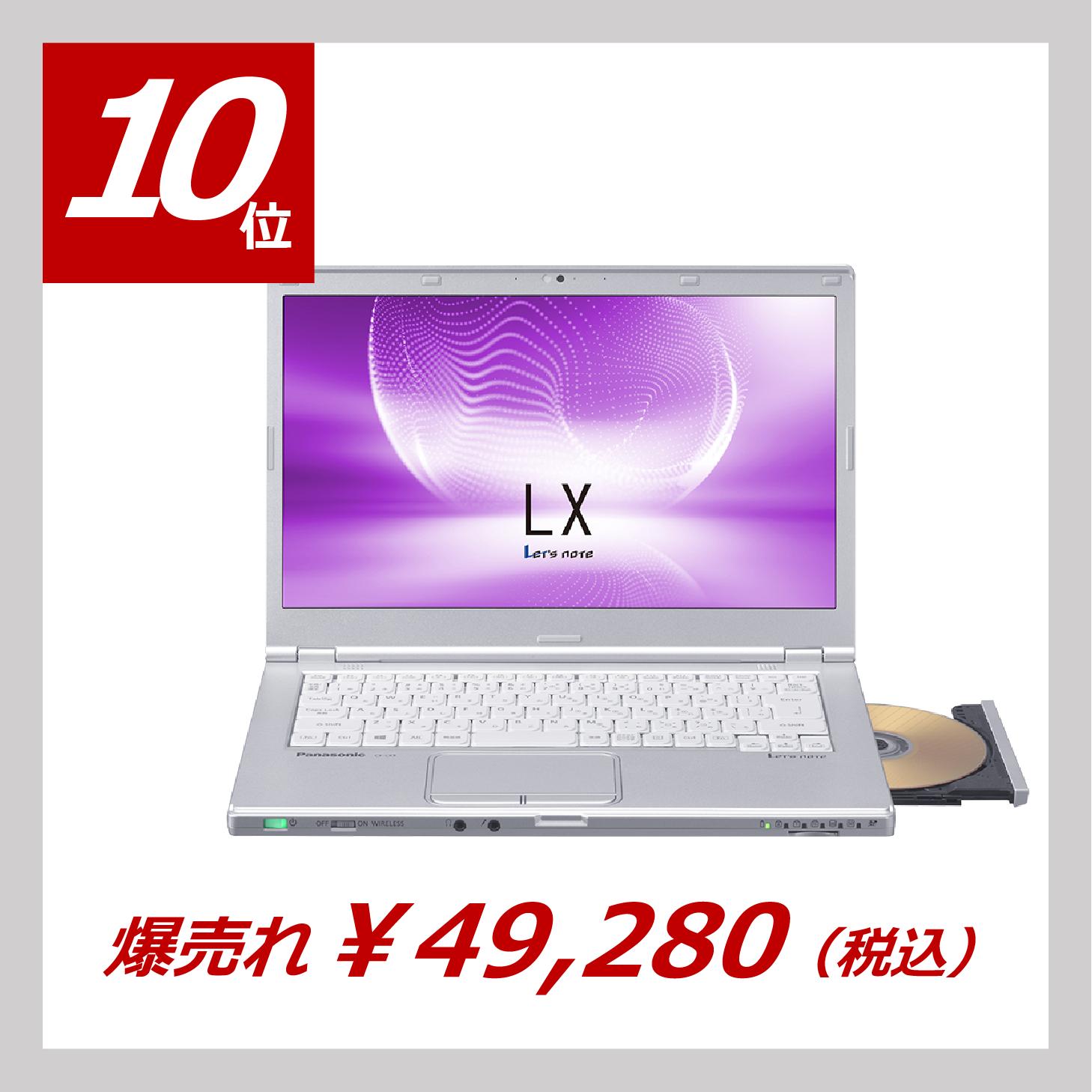 Panasonic Let's note CF-LX5