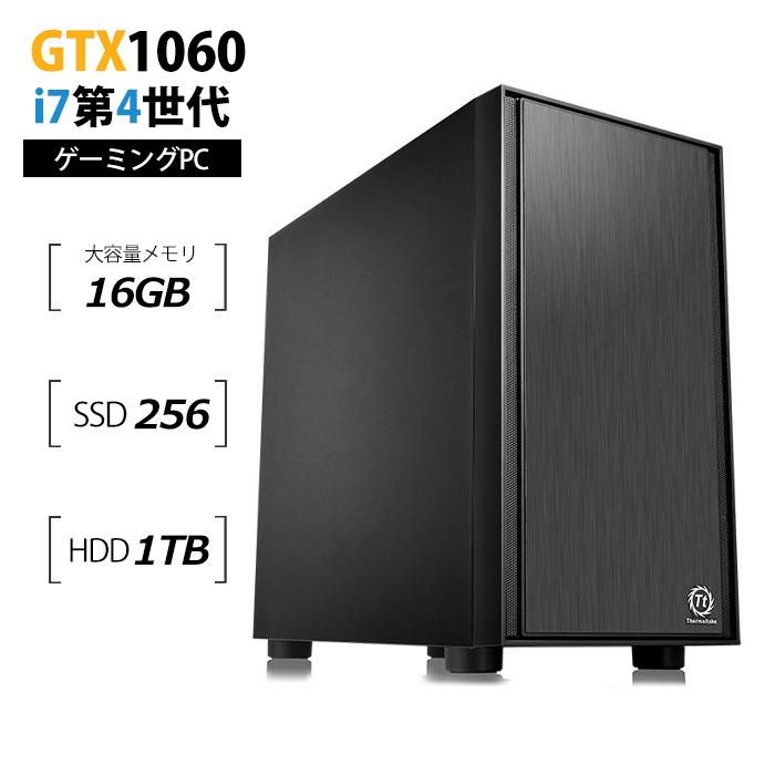 【Sランク| 中古ゲーミングPC GTX1060】thermaltake Versa H17 Corei7 第4世代 メモリ16GB SSD256GB HDD1TB GTX1060