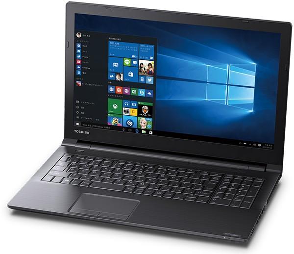 中古ダイナブック dynabook Satellite B35 Intel Corei3 第5世代 メモリ4GB SSD128GB