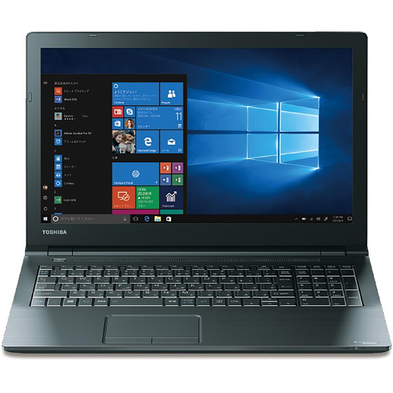 中古ダイナブック dynabook B55 Intel Corei5 第6世代 メモリ4GB HDD500GB