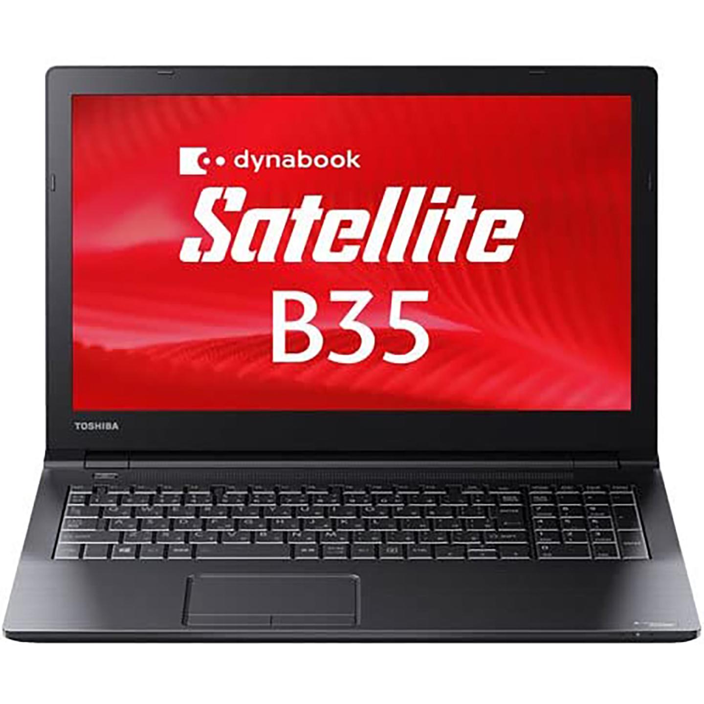 中古ダイナブック dynabook Satellite B35 Intel Corei5 第5世代 メモリ4GB HDD500GB